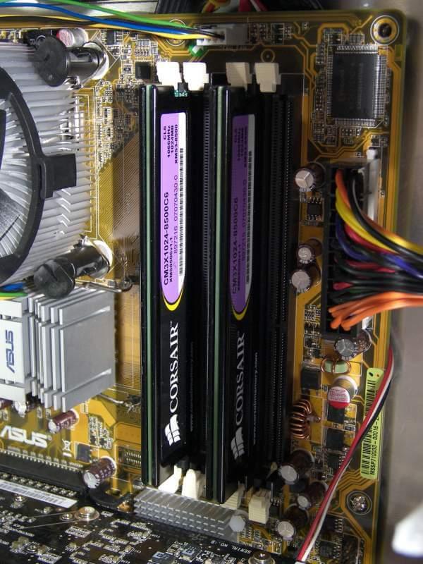 Eingebaute RAM-Module im PC