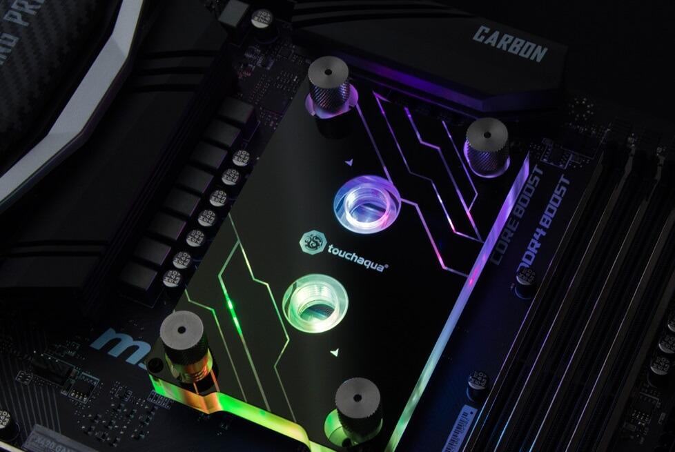 Modulare Wasserkühlung mit RGB-Beleuchtung